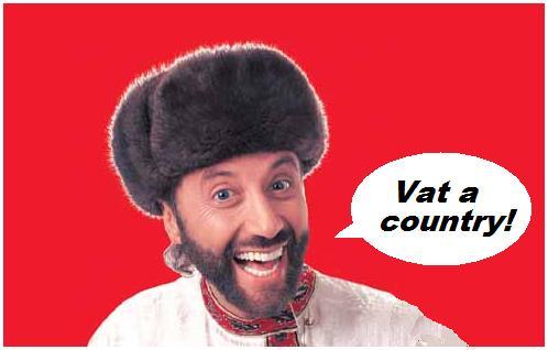 Yakov Smirnov