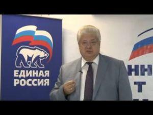 Putin's Party Member/ Putin's Farewell Party?